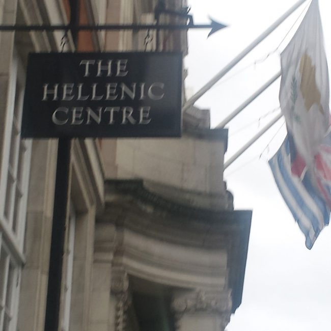 Exhibition - Hellenic Center